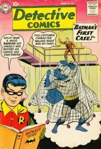 Detective Comics #265 (March 1959)