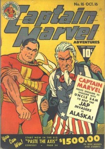 Captain Marvel Adventures #16 (October 1942)