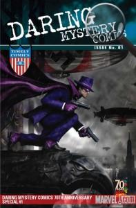 70th Anniversary Daring Mystery Comics #