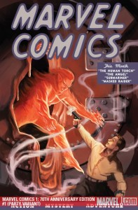 Marvel Comics #1: 70th Anniversary Edition