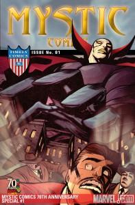 70th Anniversary Mystic Comics #1